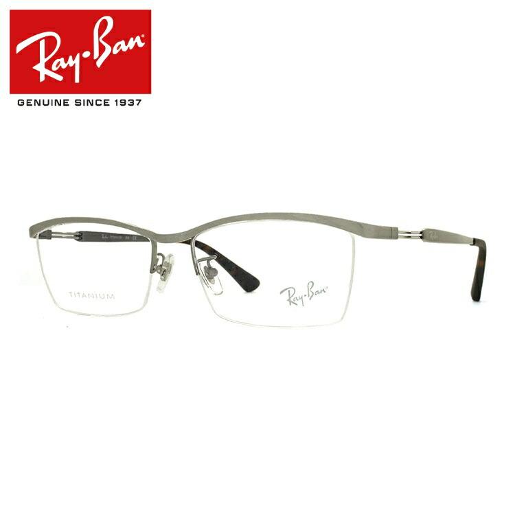レイバン メガネフレーム おしゃれ老眼鏡 PC眼鏡 スマホめがね 伊達メガネ リーディンググラス 眼精疲労 Ray-Ban RX8746D 1167 55 (RB8746D) スクエア メンズ レディース【海外正規品】