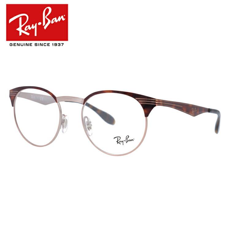 レイバン メガネフレーム 伊達メガネ 2018年新作 Ray-Ban RX6406 (RB6406) 2971 49サイズ 国内正規品 ボストン ユニセックス メンズ レディース