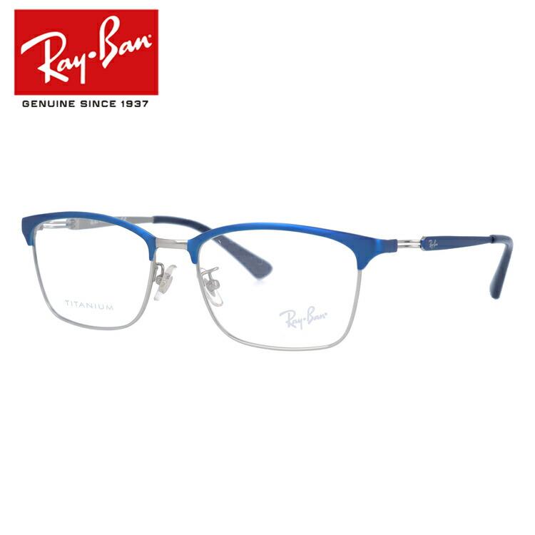 レイバン メガネフレーム 2018年新作 フルフィット(アジアンフィット) Ray-Ban RX8751D (RB8751D) 1199 54サイズ 国内正規品 ブロー ユニセックス メンズ レディース