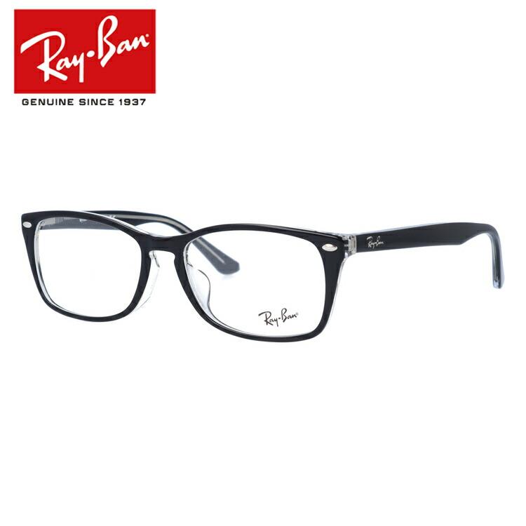 レイバン メガネフレーム 伊達メガネ フルフィット(アジアンフィット) Ray-Ban RX5228MF (RB5228MF) 2034 56サイズ スクエア ユニセックス メンズ レディース ギフト【海外正規品】