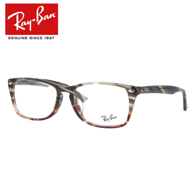 レイバン メガネフレーム 伊達メガネ 2018年新作 フルフィット(アジアンフィット) Ray-Ban RX5228MF (RB5228MF) 5837 56サイズ 国内正規品 スクエア ユニセックス メンズ レディース