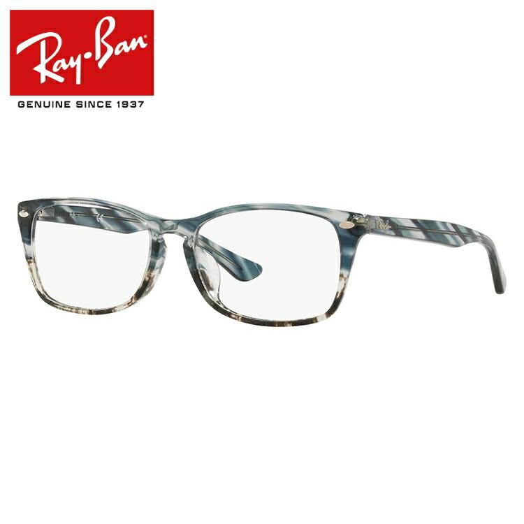 レイバン メガネフレーム 伊達メガネ 2018年新作 フルフィット(アジアンフィット) Ray-Ban RX5228MF (RB5228MF) 5839 56サイズ 国内正規品 スクエア ユニセックス メンズ レディース