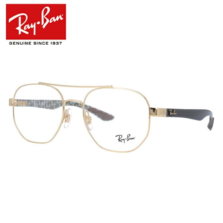 レイバン メガネフレーム 伊達メガネ 2018年新作 レギュラーフィット Ray-Ban RX8418 (RB8418) 2500 53サイズ 国内正規品 ヘキサゴン(ダブルブリッジ) ユニセックス メンズ レディース