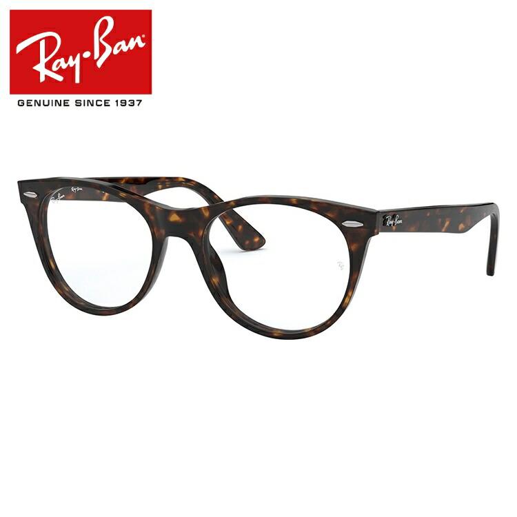 レイバン メガネフレーム 2019年新作 伊達メガネ フルフィット(アジアンフィット) Ray-Ban RX2185VF 2012 (RB2185VF) 52サイズ 国内正規品 ウェリントン ユニセックス メンズ レディース