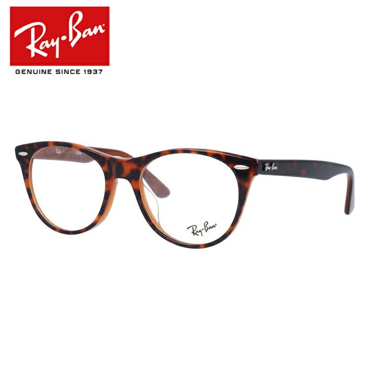 レイバン メガネフレーム 2019年新作 伊達メガネ フルフィット(アジアンフィット) Ray-Ban RX2185VF 5713 (RB2185VF) 52サイズ 国内正規品 ウェリントン ユニセックス メンズ レディース
