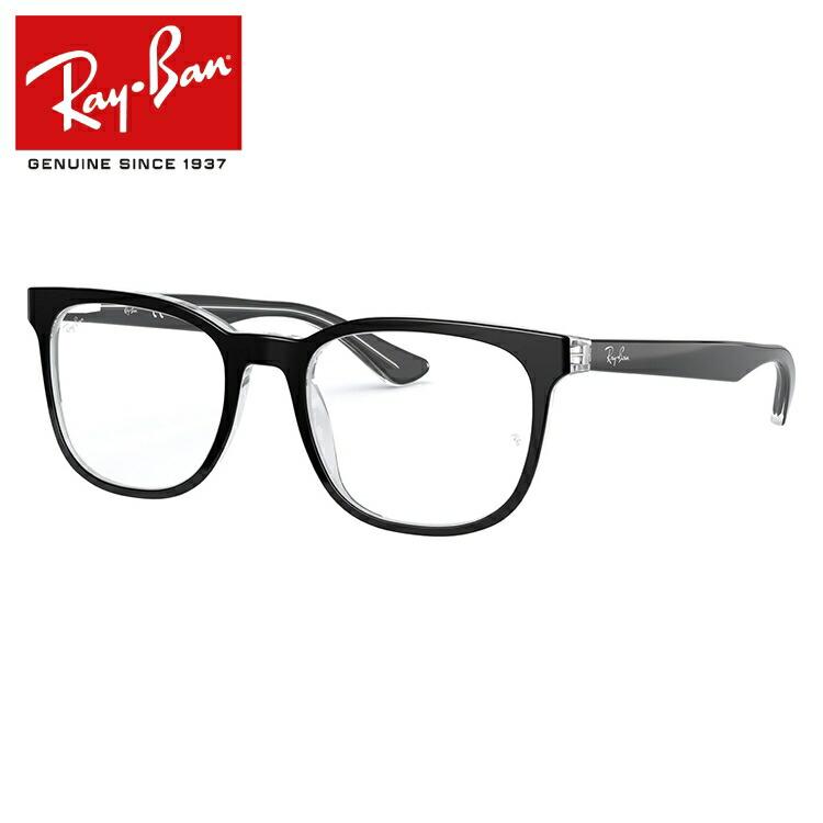 レイバン メガネフレーム 2019年新作 伊達メガネ フルフィット(アジアンフィット) Ray-Ban RX5369F 2034 (RB5369F) 54サイズ 国内正規品 ウェリントン ユニセックス メンズ レディース
