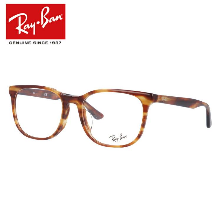レイバン メガネフレーム 2019年新作 伊達メガネ フルフィット(アジアンフィット) Ray-Ban RX5369F 5797 (RB5369F) 54サイズ 国内正規品 ウェリントン ユニセックス メンズ レディース
