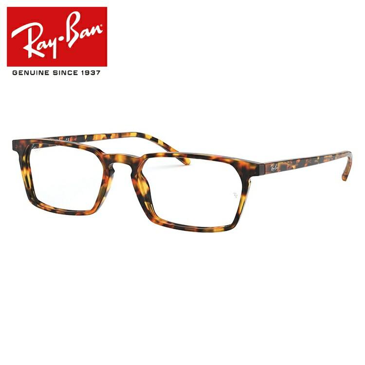 レイバン メガネフレーム おしゃれ老眼鏡 PC眼鏡 スマホめがね 伊達メガネ リーディンググラス 眼精疲労 2019年新作 フルフィット(アジアンフィット) Ray-Ban RX5372F 5880 (RB5372F) 54サイズ スクエア ユニセックス メンズ レディース 【国内正規品】