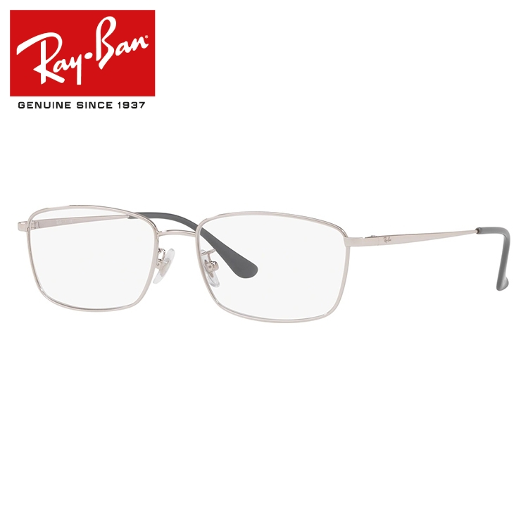 レイバン メガネフレーム 2019年新作 伊達メガネ フルフィット(アジアンフィット) Ray-Ban RX6436D 2501 (RB6436D) 55サイズ 国内正規品 スクエア ユニセックス メンズ レディース