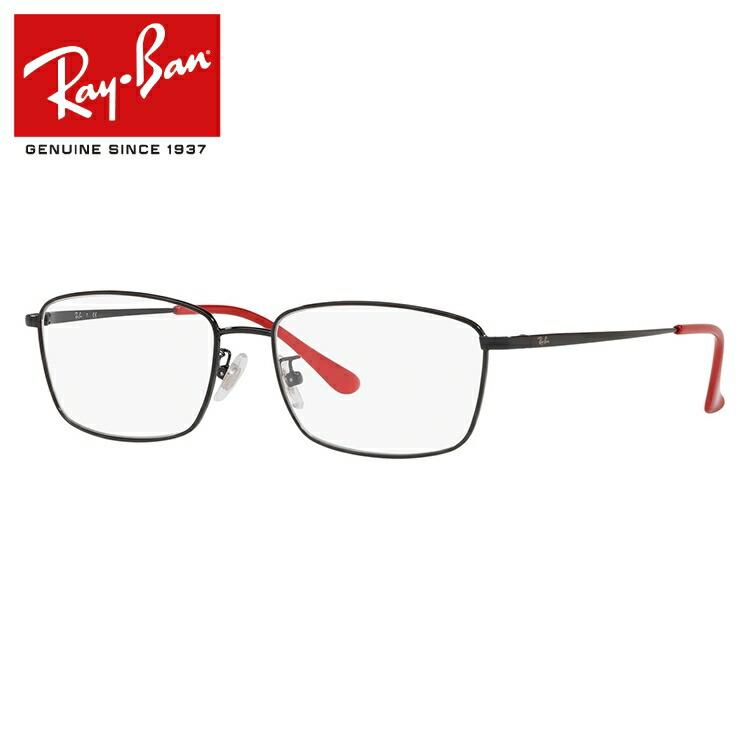 レイバン メガネフレーム 2019年新作 伊達メガネ フルフィット(アジアンフィット) Ray-Ban RX6436D 2509 (RB6436D) 55サイズ 国内正規品 スクエア ユニセックス メンズ レディース