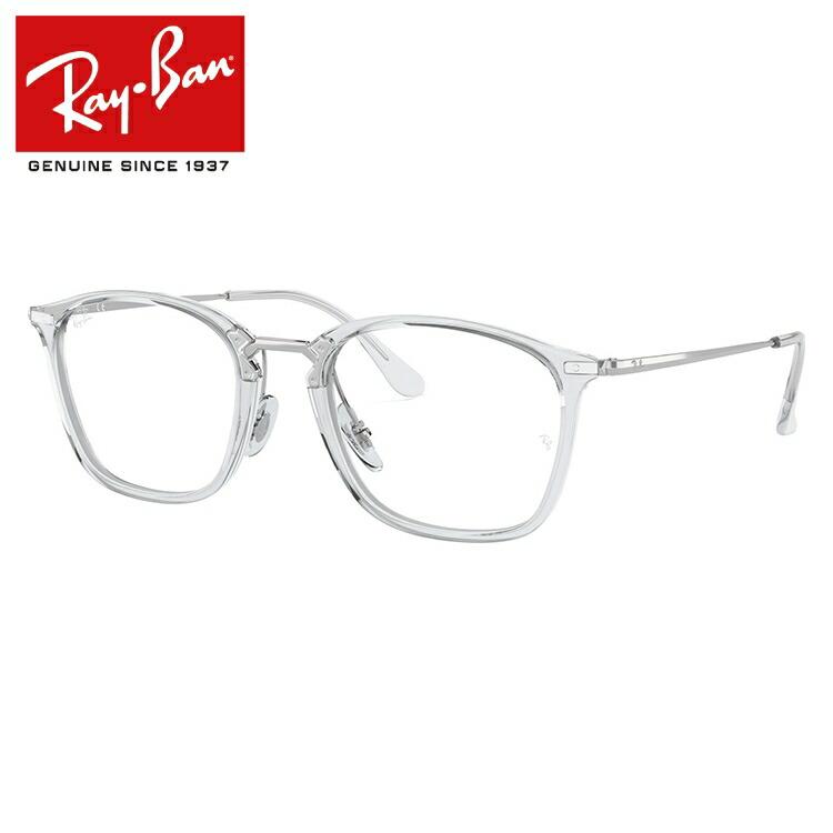 レイバン メガネフレーム 2019年新作 伊達メガネ Ray-Ban RX7164 2001 (RB7164) 50サイズ 国内正規品 ウェリントン ユニセックス メンズ レディース