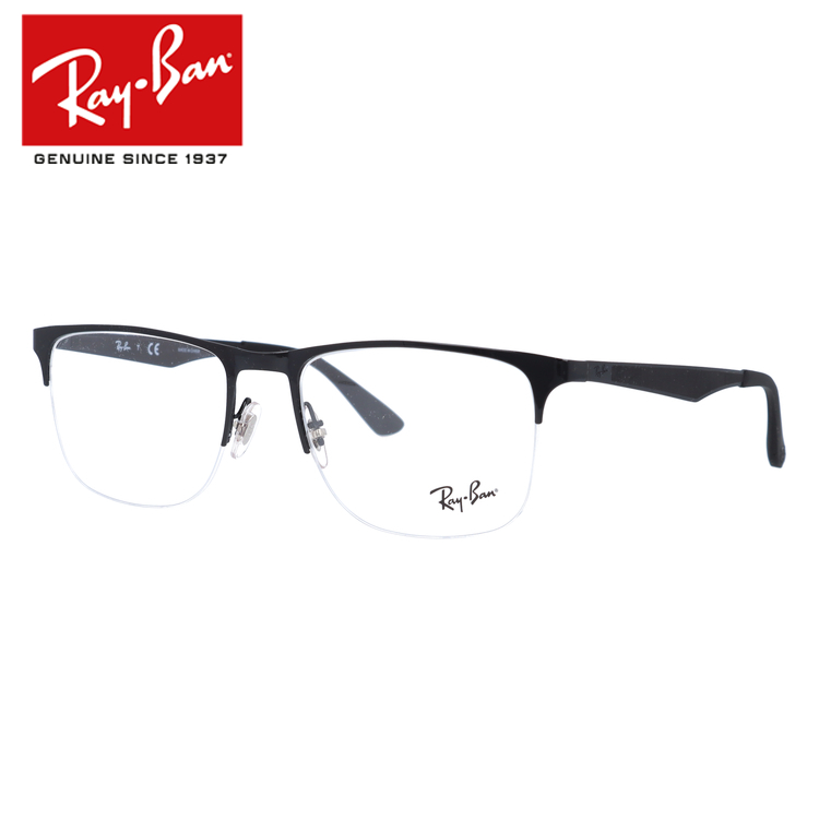 レイバン メガネフレーム おしゃれ老眼鏡 PC眼鏡 スマホめがね 伊達メガネ リーディンググラス 眼精疲労 Ray-Ban RX6362 2509 55サイズ ウェリントン(ハーフリム) メンズ レディース【海外正規品】