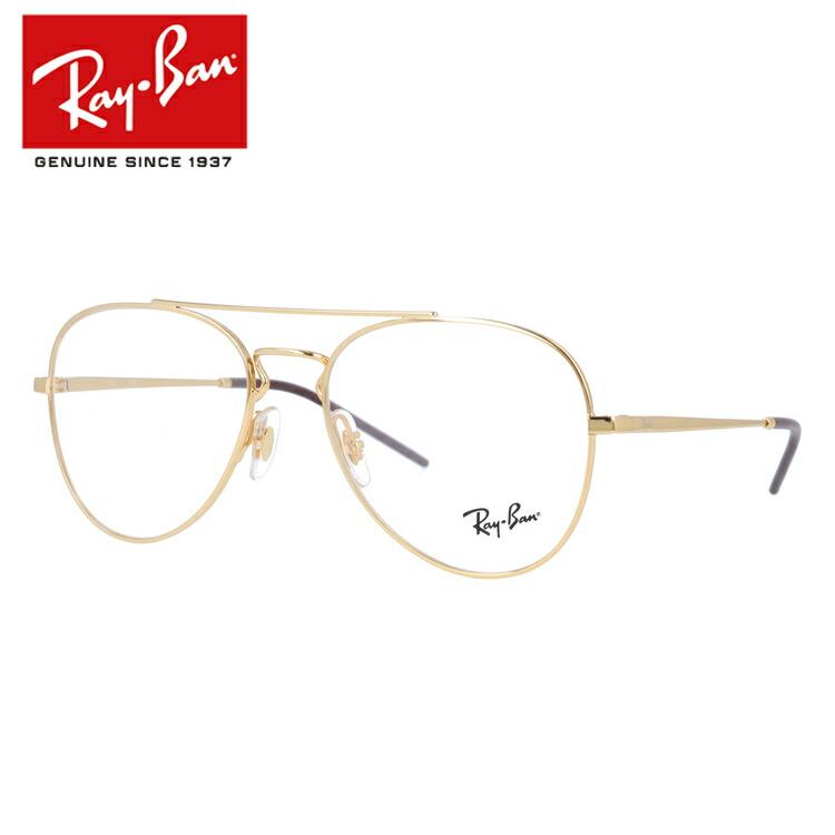 レイバン メガネフレーム おしゃれ老眼鏡 PC眼鏡 スマホめがね 伊達メガネ リーディンググラス 眼精疲労 Ray-Ban RX6413 (RB6413) 2500 54サイズ・56サイズ ティアドロップ ユニセックス メンズ レディース 【海外正規品】
