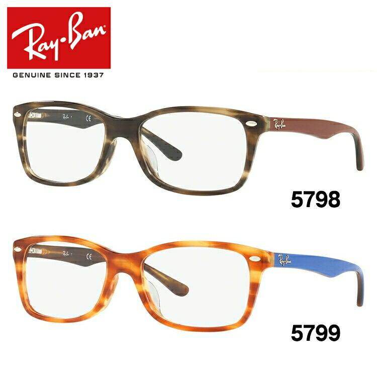 レイバン メガネフレーム 2018年新作 伊達メガネ フルフィット(アジアンフィット) Ray-Ban RX5228F (RB5228F) 全2カラー 53サイズ 国内正規品 スクエア ユニセックス メンズ レディース