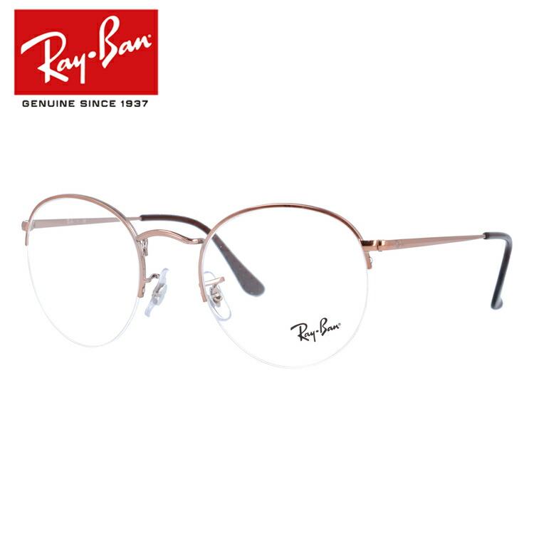 レイバン メガネフレーム おしゃれ老眼鏡 PC眼鏡 スマホめがね 伊達メガネ リーディンググラス 眼精疲労 レギュラーフィット Ray-Ban RX3947V (RB3947V) 2943 48/51サイズ ボストン ユニセックス メンズ レディース 【国内正規品】