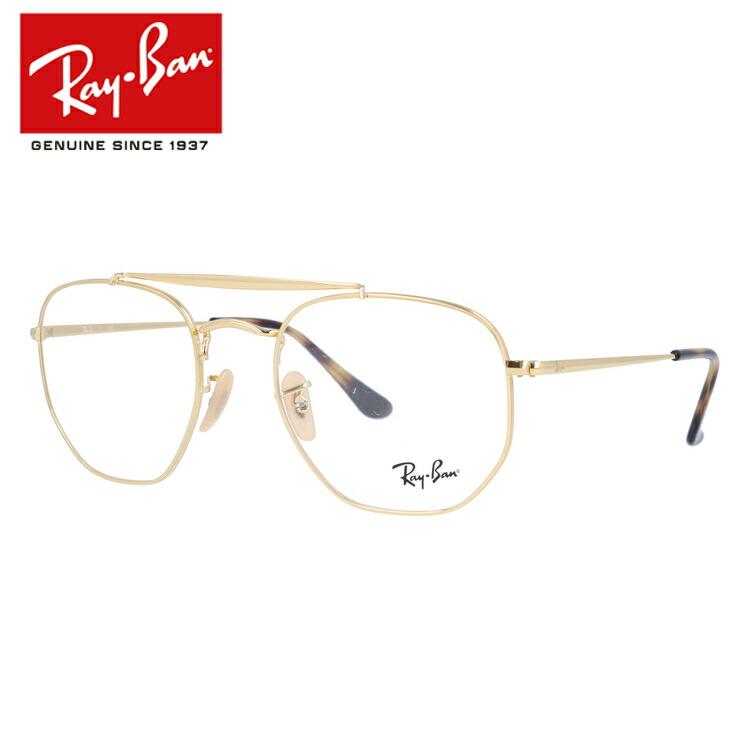 10b9d6fb34bf 国内正規品 レイバン Ray-Ban メガネフレーム 調整可能ノーズパッド ユニセックス メンズ
