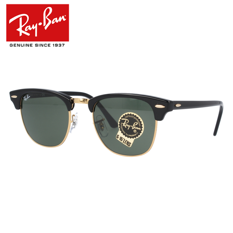 レイバン サングラス RayBan RB3016 W0365 49サイズ CLUBMASTER クラブマスター Ray-Ban メンズ レディース ブランドサングラス メガネ