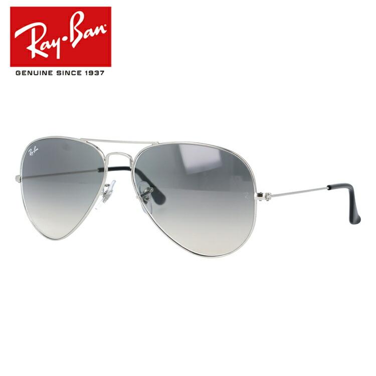 レイバン サングラス RayBan RB3025 003/32 58サイズ AVIATOR LARGE METAL アビエーター ラージメタル Ray-Ban メンズ レディース ブランドサングラス メガネ