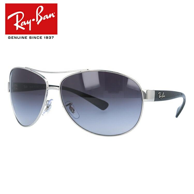 レイバン サングラス RayBan RB3386 003/8G 67サイズ Ray-Ban メンズ レディース ブランドサングラス メガネ