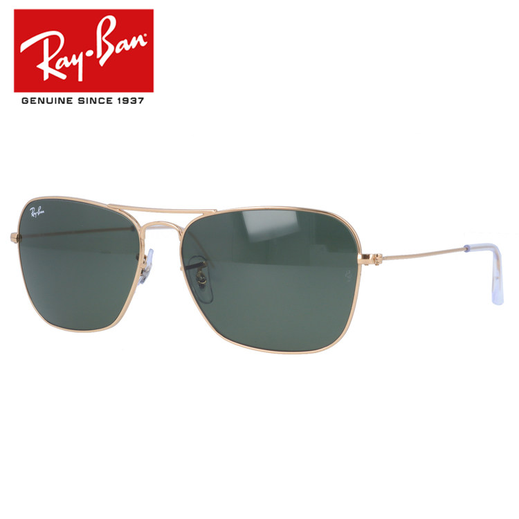 メンズ サングラス RayBan RB3136 58サイズ レディース キャラバン メガネ ブランドサングラス Ray-Ban CARAVAN 001 レイバン