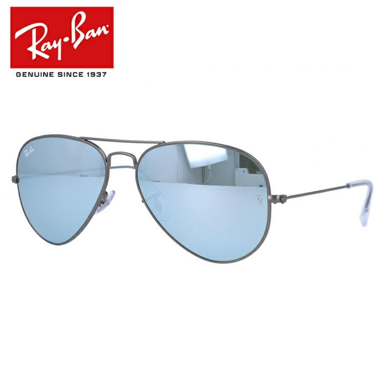 レイバン サングラス RayBan RB3025 029/30 58サイズ AVIATOR FLASH LENSES アビエーター フラッシュレンズ Ray-Ban メンズ レディース ブランドサングラス メガネ