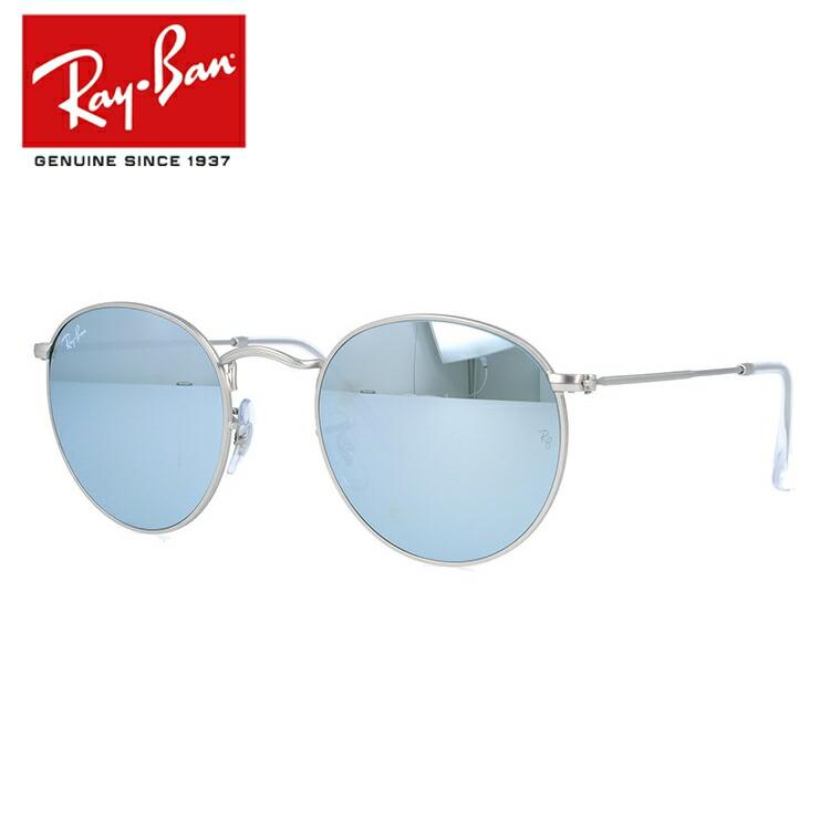 レイバン ラウンドメタル サングラス 丸 RayBan RB3447 019/30 50サイズ ROUND FLASH LENSES ラウンド フラッシュレンズ Ray-Ban メンズ レディース ブランドサングラス メガネ