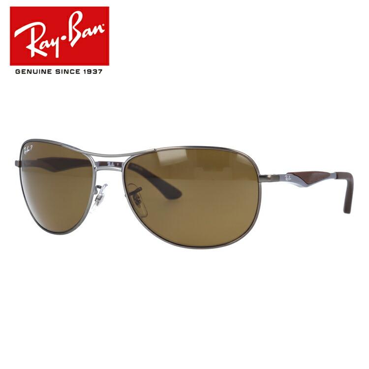 レイバン サングラス RayBan RB3519 029/83 59サイズ TECH CARBON FIBRE テック カーボンファイバー (偏光) Ray-Ban メンズ レディース ブランドサングラス メガネ