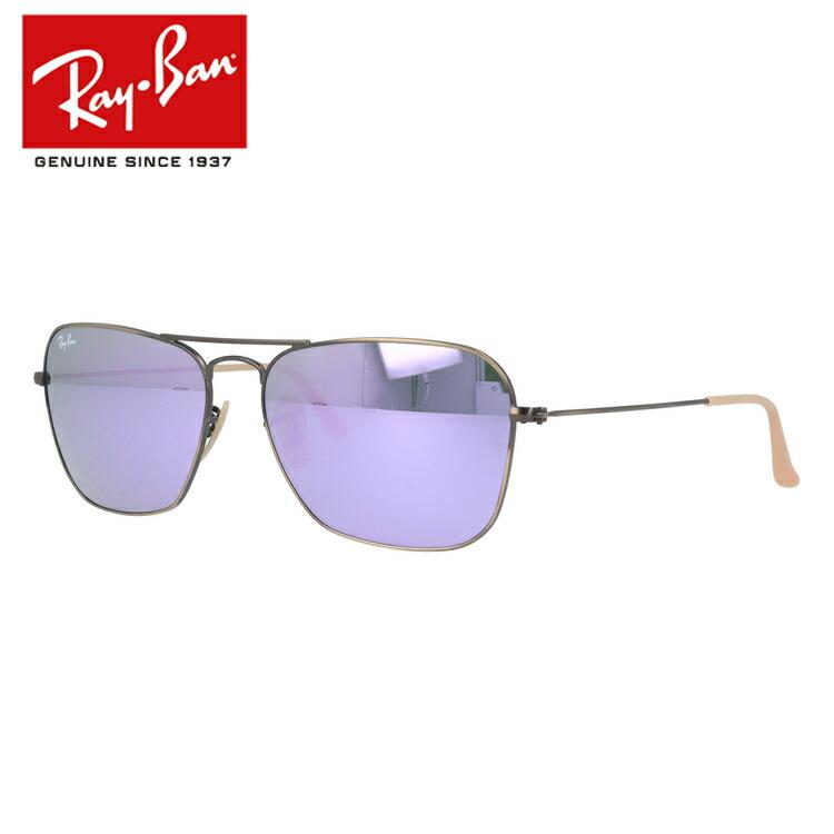レイバン サングラス RayBan RB3136 167/4K 58サイズ CARAVAN キャラバン Ray-Ban メンズ レディース ブランドサングラス メガネ