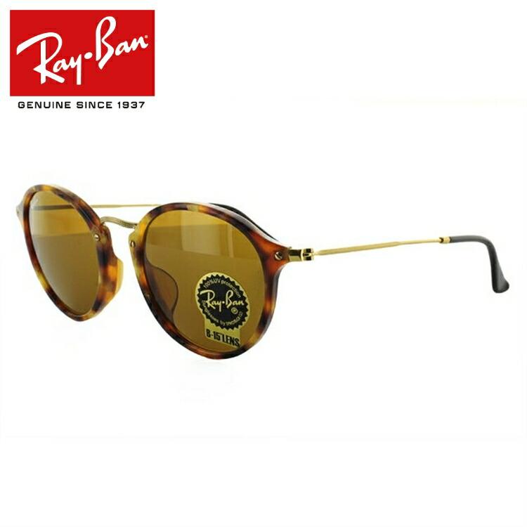 レイバン 丸メガネ サングラス RayBan RB2447F 1160 49サイズ ROUND FLECK ラウンドフレック フルフィット Ray-Ban メンズ レディース ブランドサングラス メガネ
