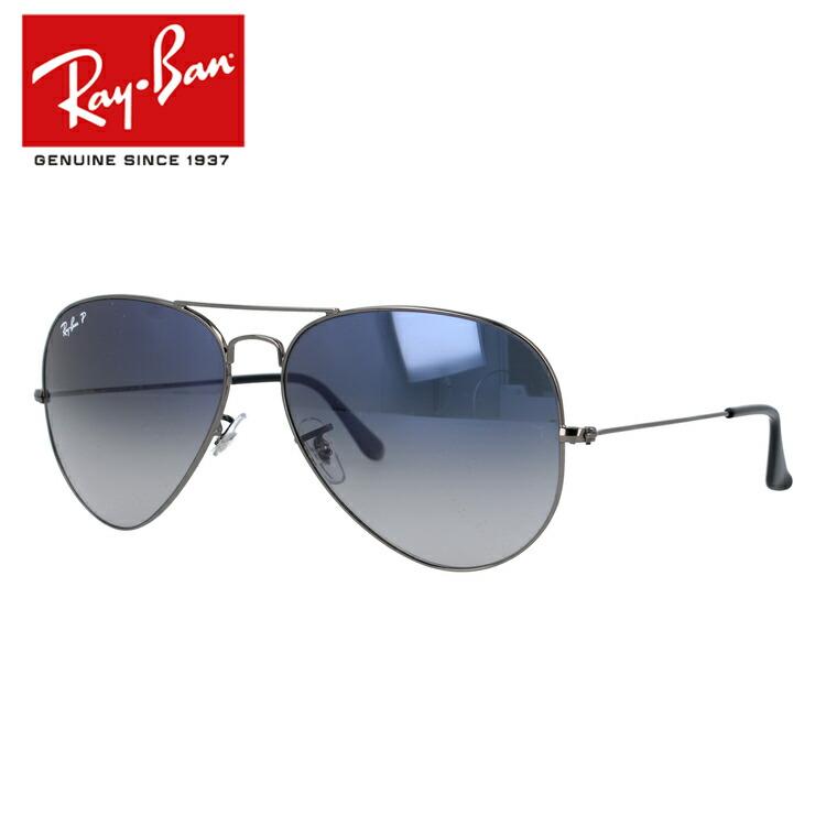 レイバン サングラス RayBan RB3025 004/78 62サイズ AVIATOR LARGE METAL アビエーター ラージメタル (偏光) Ray-Ban メンズ レディース ブランドサングラス メガネ