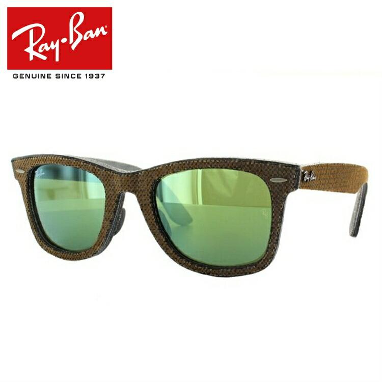 レイバン サングラス RayBan RB2140F 11912X 52サイズ ORIGINAL WAYFARER DENIM オリジナルウェイファーラー デニム フルフィット Ray-Ban メンズ レディース ブランドサングラス メガネ