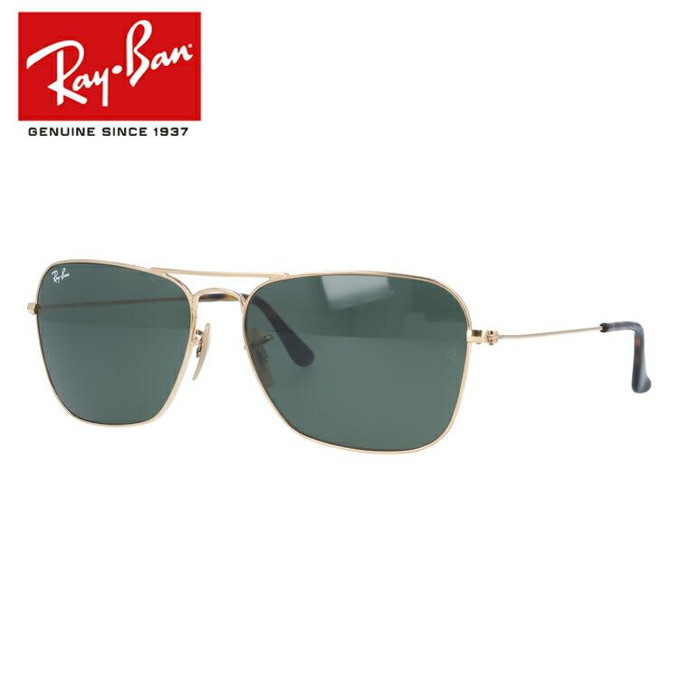 レイバン サングラス RayBan RB3136 181 58サイズ CARAVAN キャラバン Ray-Ban メンズ レディース ブランドサングラス メガネ