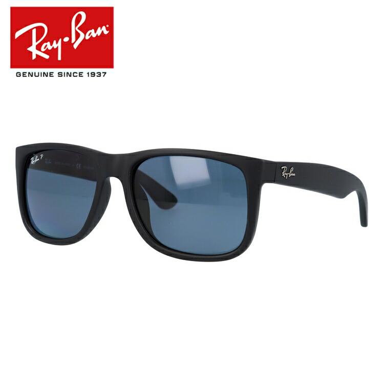 レイバン ジャスティン JUSTIN サングラス RayBan RB4165F 622/2V 54サイズ フルフィット (偏光) ラバー マット(つや消し)Ray-Ban メンズ レディース ブランドサングラス メガネ