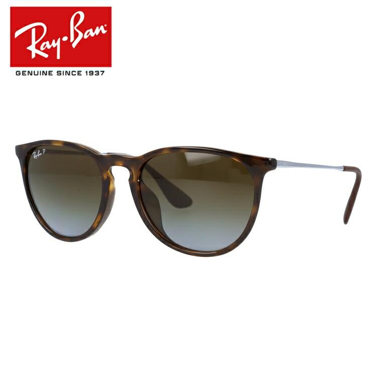 レイバン サングラス エリカ RayBan RB4171F 710/T5 54サイズ ERIKA エリカ フルフィット (偏光) Ray-Ban メンズ レディース ブランドサングラス メガネ