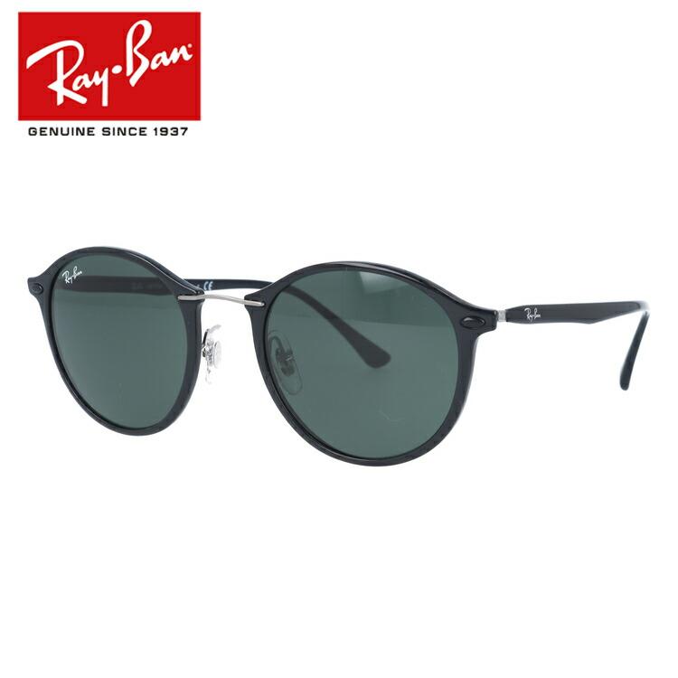 レイバン サングラス RayBan RB4242 601/71 49サイズ TECH LIGHT RAY テック ライトレイ Ray-Ban メンズ レディース ブランドサングラス メガネ