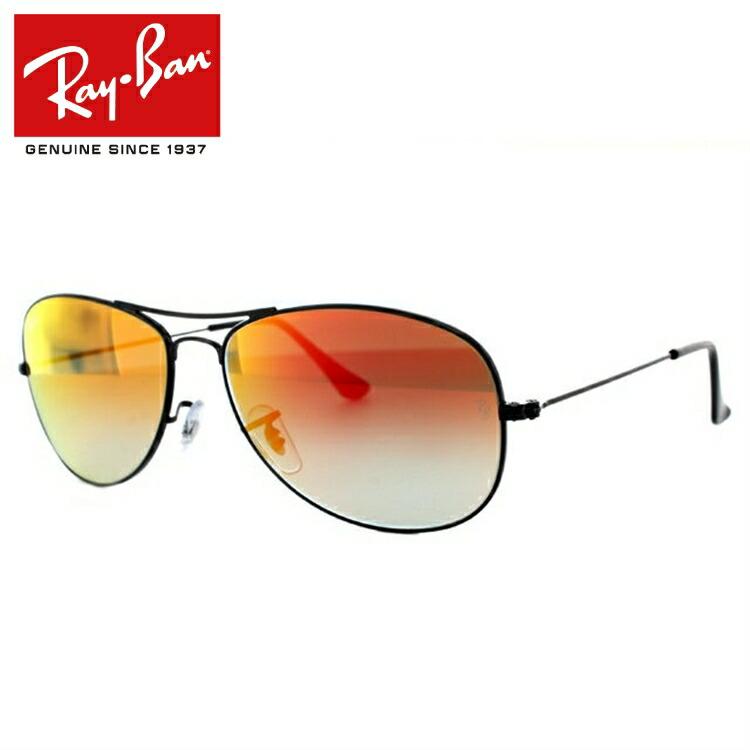 レイバン サングラス RayBan RB3362 002/4W 59サイズ COCKPIT コックピット Ray-Ban メンズ レディース ブランドサングラス メガネ ギフト【国内正規品】