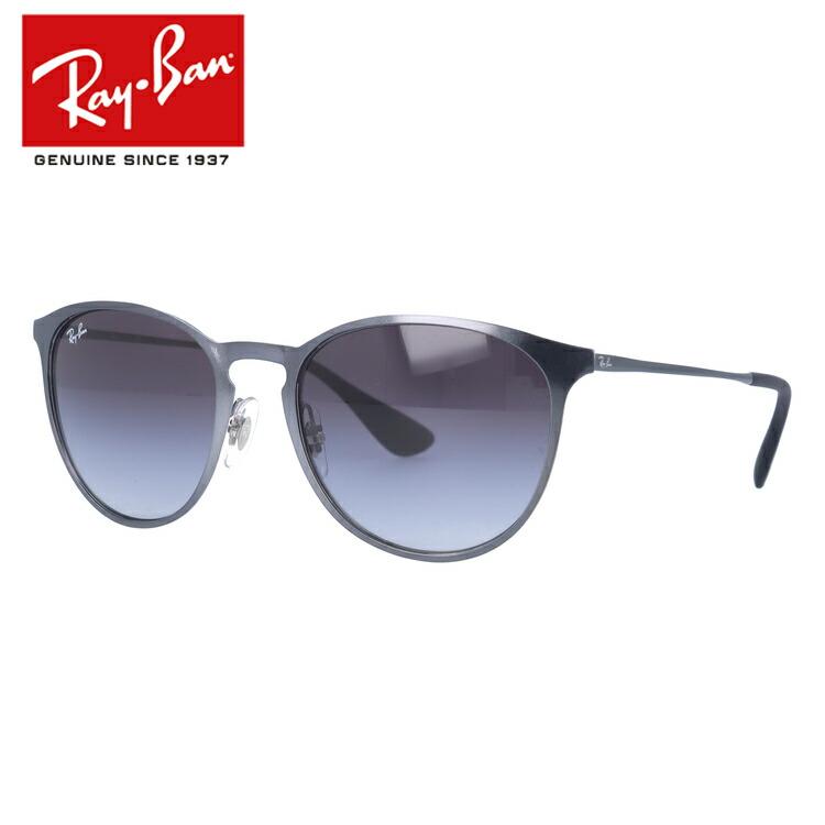 レイバン サングラス RayBan RB3539 192/8G 54サイズ Ray-Ban メンズ レディース ブランドサングラス メガネ