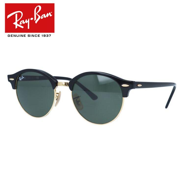 レイバン クラブラウンド サングラス RayBan RB4246 901 51サイズ CLUBROUND 丸 Ray-Ban メンズ レディース ブランドサングラス メガネ ギフト【海外正規品】