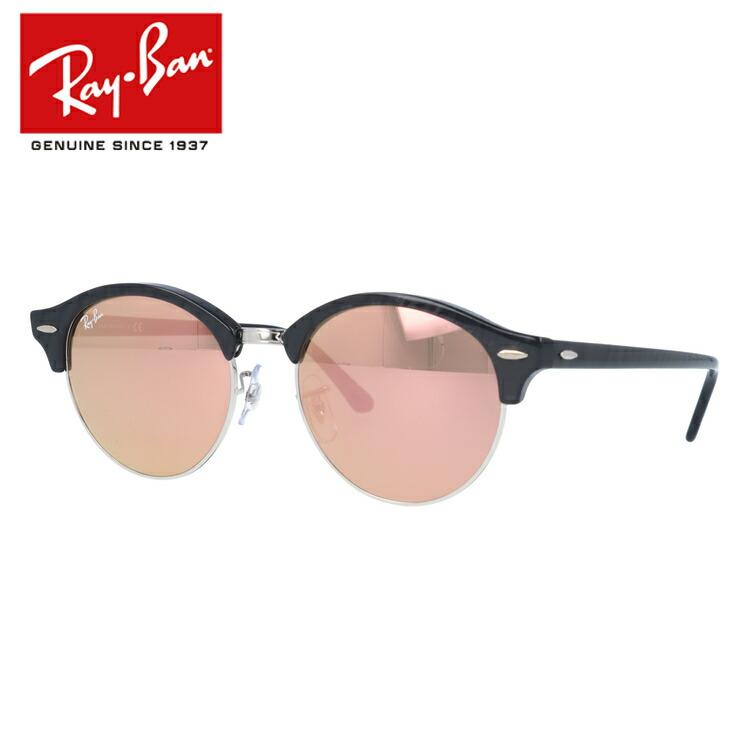 レイバン クラブラウンド サングラス RayBan RB4246 1197Z2 51サイズ CLUBROUND 丸 Ray-Ban メンズ レディース ブランドサングラス メガネ