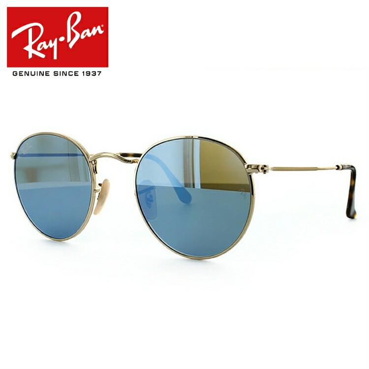 ミラーレンズ ROUND レイバン メンズ レギュラーフィット(ノーズパッド調節可能) ラウンドフラットレンズ サングラス METAL RayBan LENSES RB3447N ゴールド FLAT 50サイズ 001/9O レディース