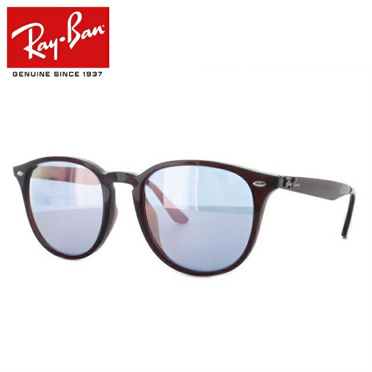 レイバン サングラス RayBan RB4259F 62311N 53サイズ ブラウン フルフィット(アジアンフィット) ミラーレンズ メンズ レディース