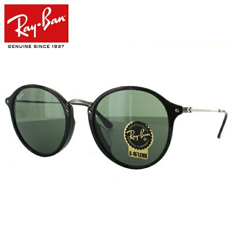 レイバン ラウンドフレック RayBan サングラス RB2447F 901 52サイズ ブラック/シルバー フルフィット(アジアンフィット) ROUND FLECK メンズ レディース