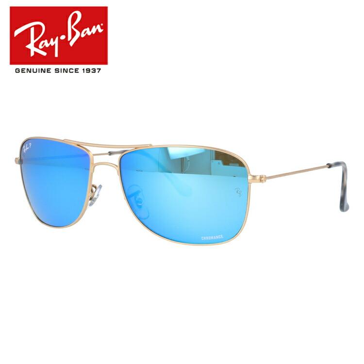 レイバン Ray-Ban サングラス クロマンス RB3543 112/A1 59 ゴールド 調整可能ノーズパッド Chromance 偏光レンズ ミラーレンズ メンズ レディース アイウェア