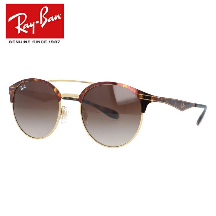 レイバン Ray-Ban サングラス RB3545 900813 51 トータス/ゴールド 調整可能ノーズパッド メンズ レディース アイウェア