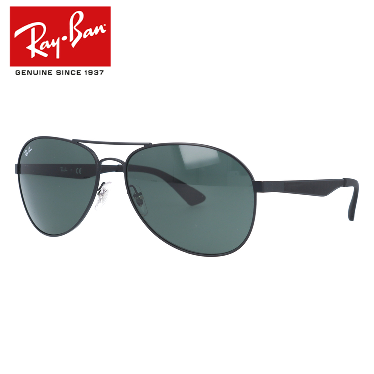 レイバン Ray-Ban サングラス RB3549 006/71 61 マットブラック 調整可能ノーズパッド メンズ レディース アイウェア