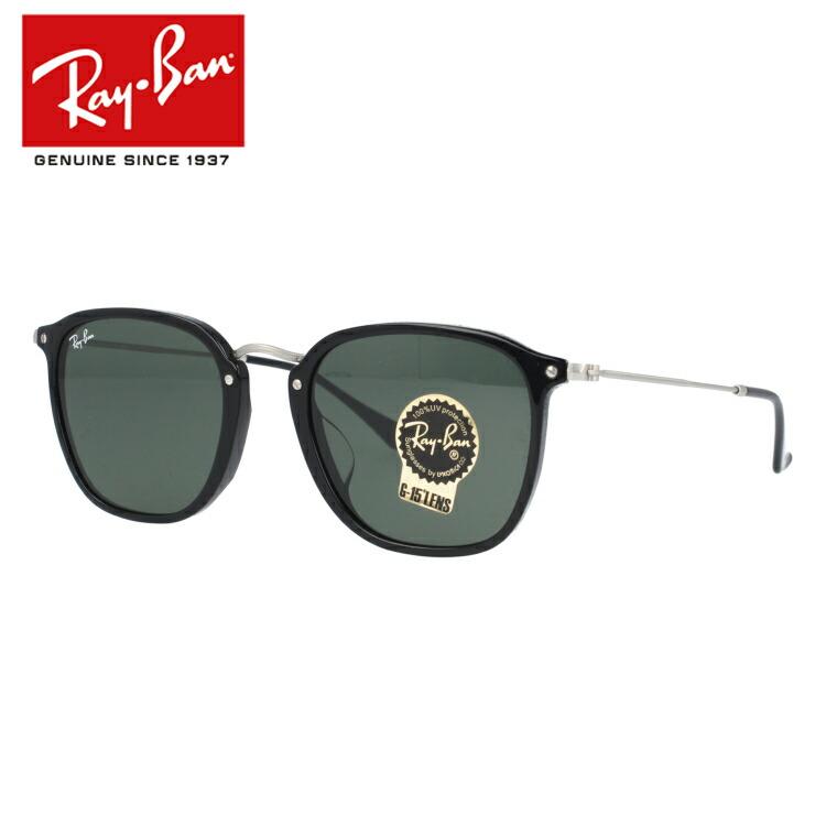レイバン Ray-Ban サングラス RB2448NF 901 53 ブラック/シルバー フルフィット(アジアンフィット) メンズ レディース アイウェア
