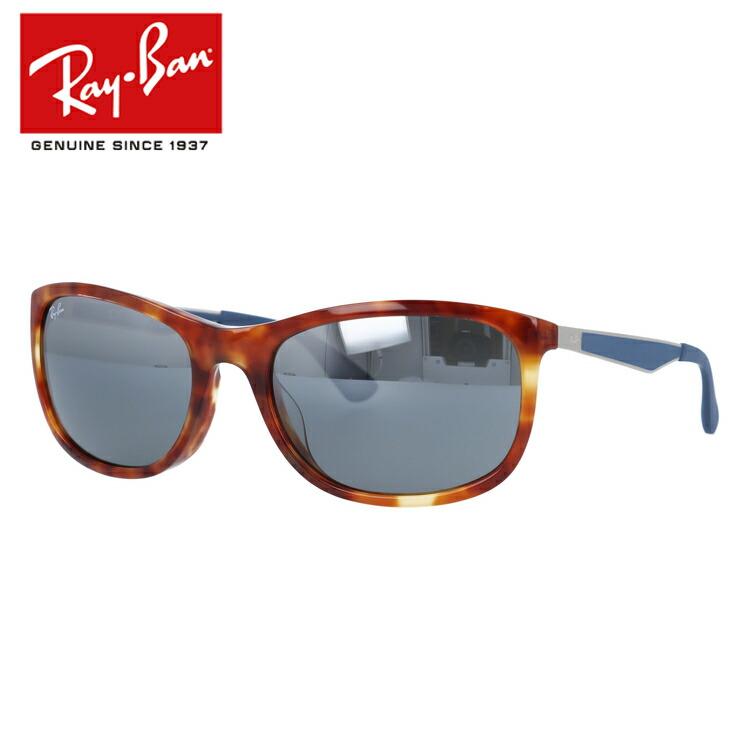 レイバン Ray-Ban サングラス RB4267F 120888 59 トータス/ラバーブルー/ガンメタル フルフィット(アジアンフィット) ミラーレンズ メンズ レディース アイウェア
