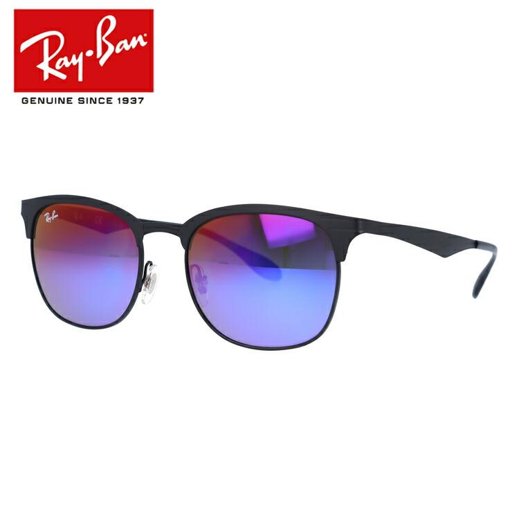 レイバン Ray-Ban サングラス RB3538 186/B1 53サイズ マットブラック/ブラック 調整可能ノーズパッド ミラーレンズ メンズ レディース アイウェア RAYBAN ギフト【国内正規品】