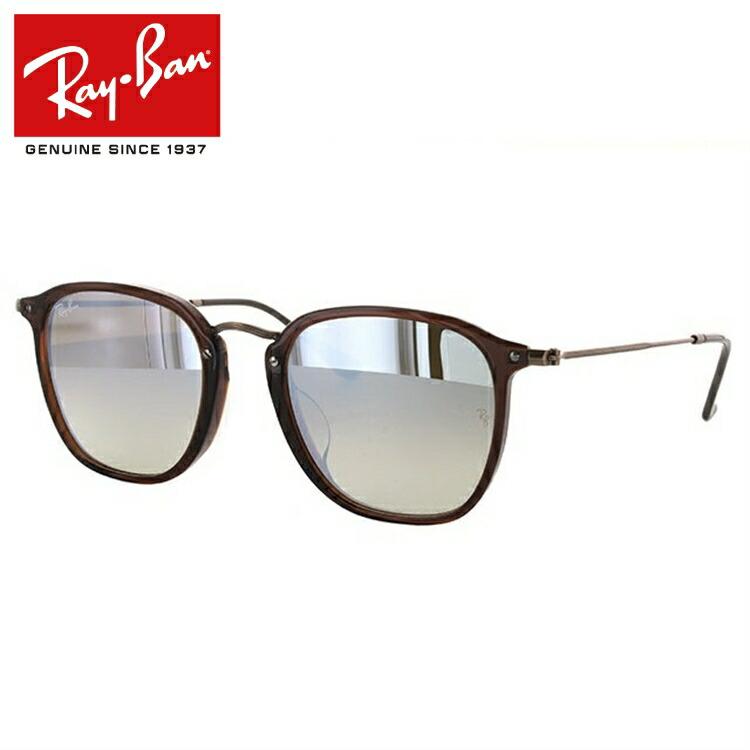 レイバン Ray-Ban サングラス 国内正規品 RB2448NF 12119U 53サイズ ブラウン/ライトブラウン フルフィット(アジアンフィット) ミラーレンズ FLAT LENSES メンズ レディース アイウェア RAYBAN