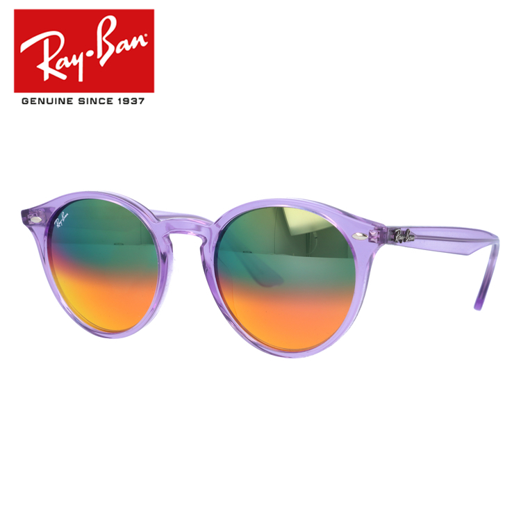 レイバン サングラス ミラーレンズ アジアンフィット Ray-Ban RB2180F 6280A8 51サイズ 国内正規品 ボストン ユニセックス メンズ レディース